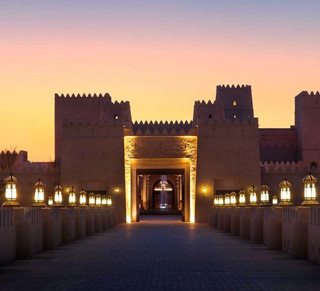Abou Dhabi Mille et une nuits enfants