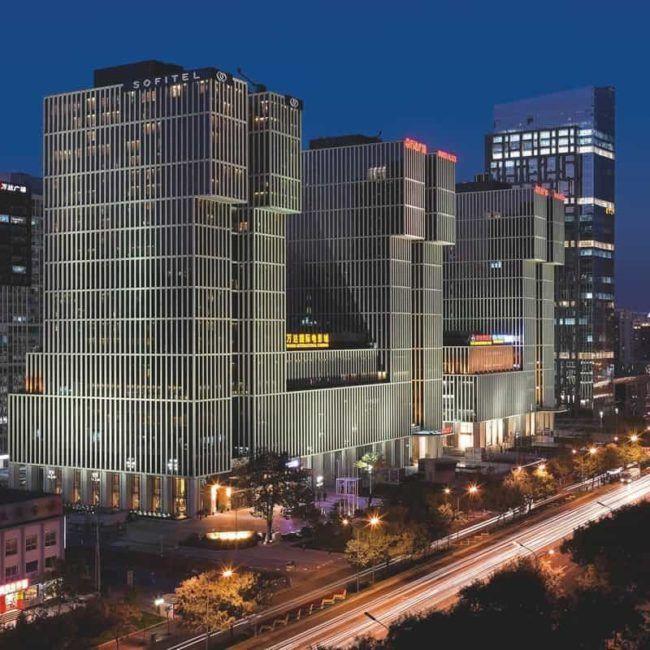 Hotel Wanda Vista Beijing - Chine