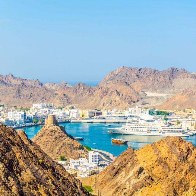 Sultanat multi-facettes - Oman