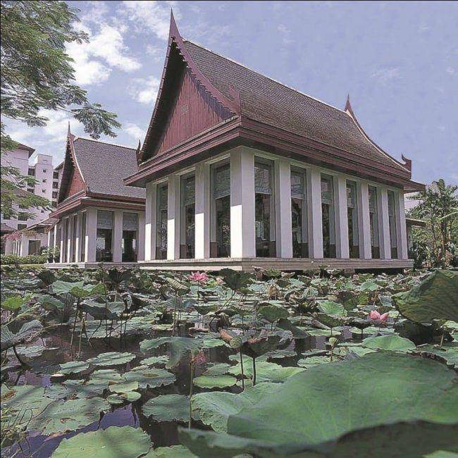 The Sukhothai Bangkok - Thaïlande